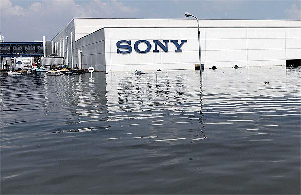 Sony Thailand Facility Under Water
