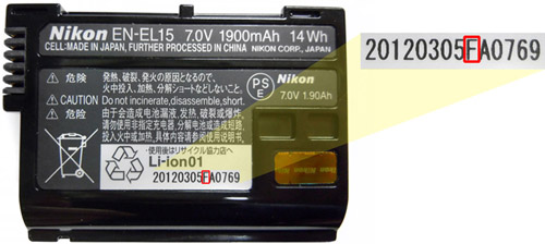 Nikon EN-EL15 Battery Recall Lot Number